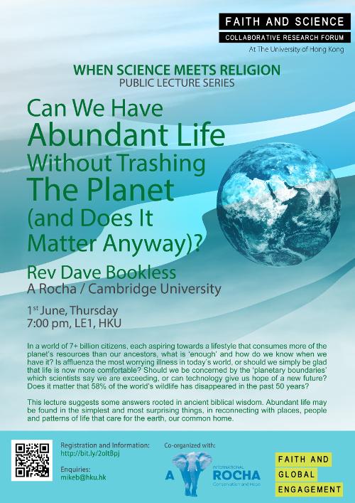 Hong Kong University Abundant Life conference poster